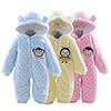 https://www.buyon.pk/image/cache/catalog/category-thumb/babys-clothing-100x100.png