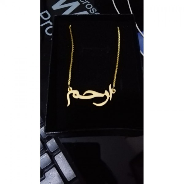 Name Necklace in Urdu-Customized