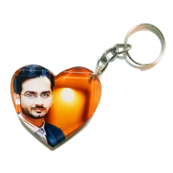 Picture Keychain in Heart Shape