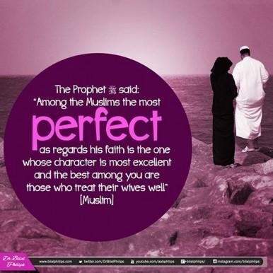 Husband Wife Islamic relationship lifestyle guidance book