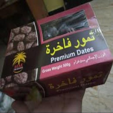 Irani Fresh Sweet and Tasty Original Black Khajoor dates 1kg Export quality box packed