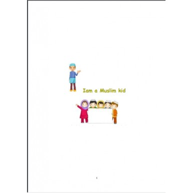 Kids Islamic Basic Learning Book Activity book