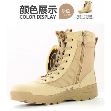 DELTA Tactical Boots ALD-01 (SAND COLOR)