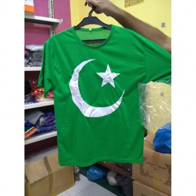 Independence day T-Shirt for Men S-011