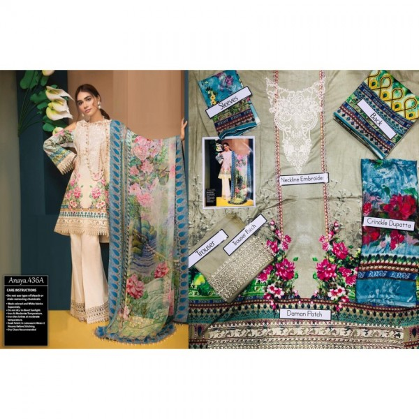 Embroidered and Printed Fashion Lawn Dress for Ladies