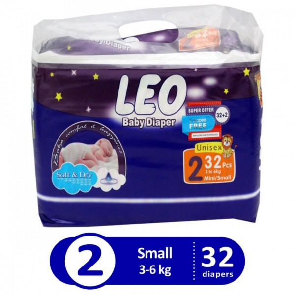 Leo blue regular small size 2-32 pcs LHB2