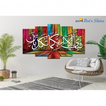 Wall Frames 5 Pieces set Canvas Digitally Printed Wall Canvas Frames