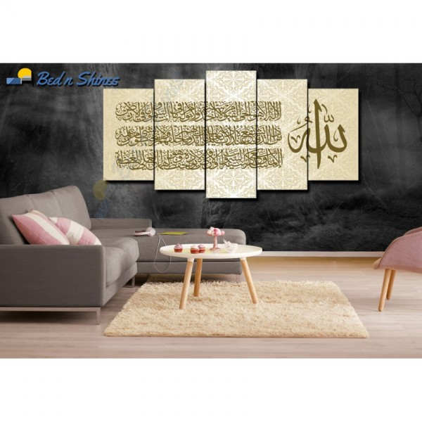 WallFrames 5 Pieces set Canvas Digitally Printed Wall Canvas Frames