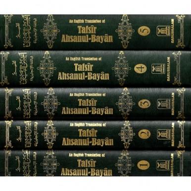 Tafsir Ahsanul Bayan 5 Vols. Set (English)