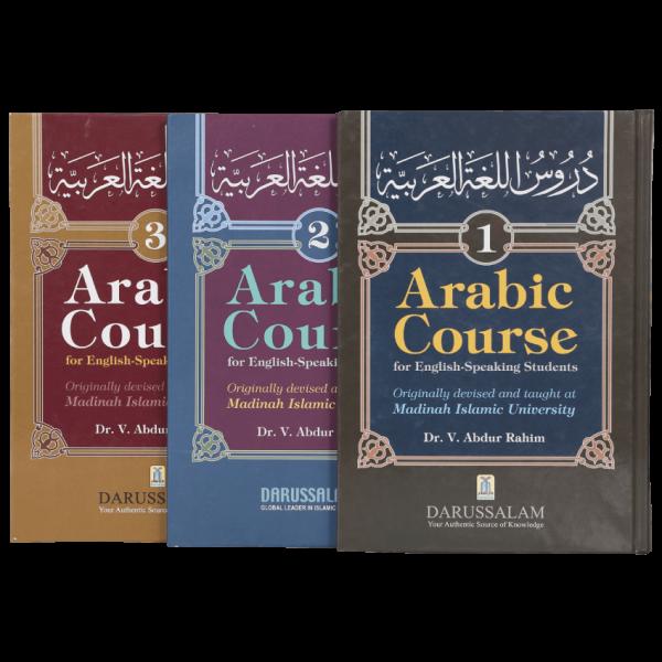 Daroos Ul Lughatul Arabia (3 Vols Set)