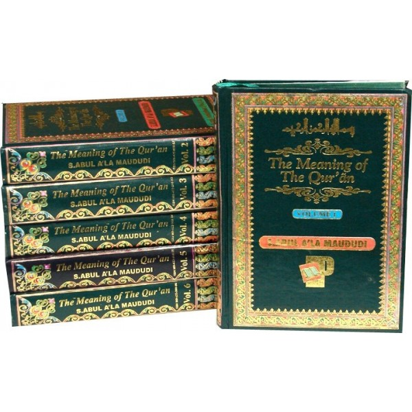 THE MEANING OF THE QURAN (TAFHEEM UL QURAN) ENGLISH - تفہیم القرآن ۔ انگلش