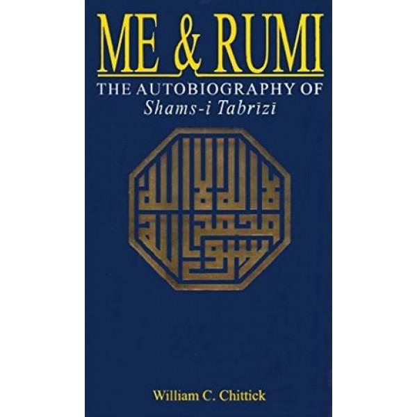 ME and RUM I- AUTHOR WILLIAM C CHITTICK