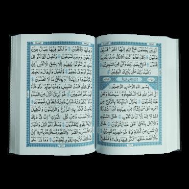 Al Quran Al Kareem 108 (13 Lines) Imported