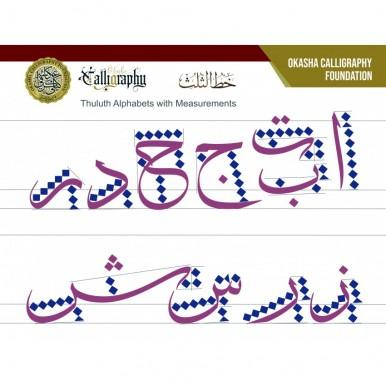 Calligraphy Practice Book