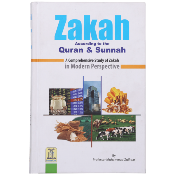 Zakkah According to Quran And Sunnah