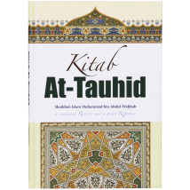 Kitab At-Tauhid