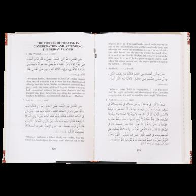 The Pillars of Islam & Iman