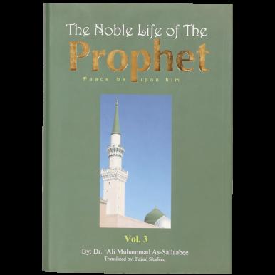 The Noble Life Of The Prophet (PBUH) 3 Vols