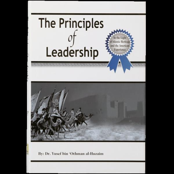 The Principles of Leadership