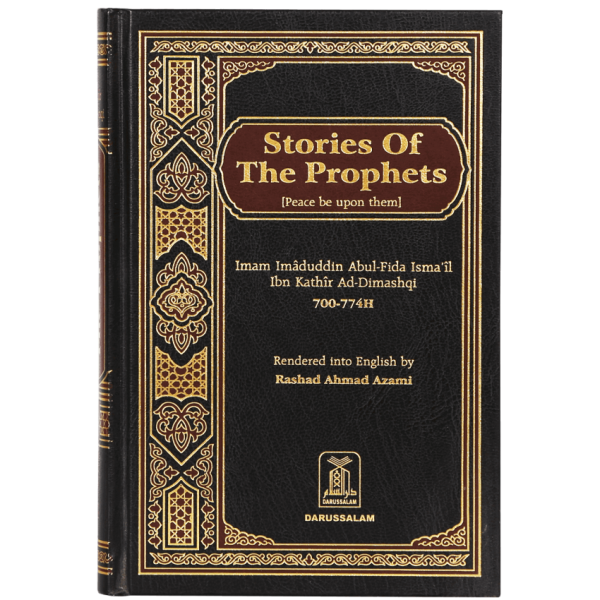 Stories of the Prophets (peace be upon him) English - قصص الانبیا