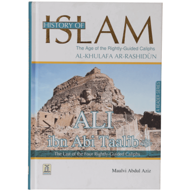 Islamic History Books (5 Books)