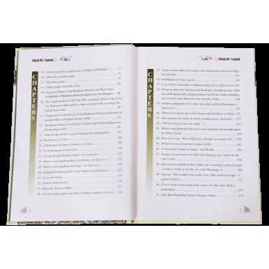 Kitab At-Tauhid