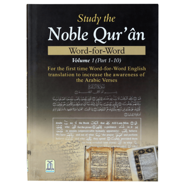 Study the Noble Quran (Word For Word) 3 Vol Set