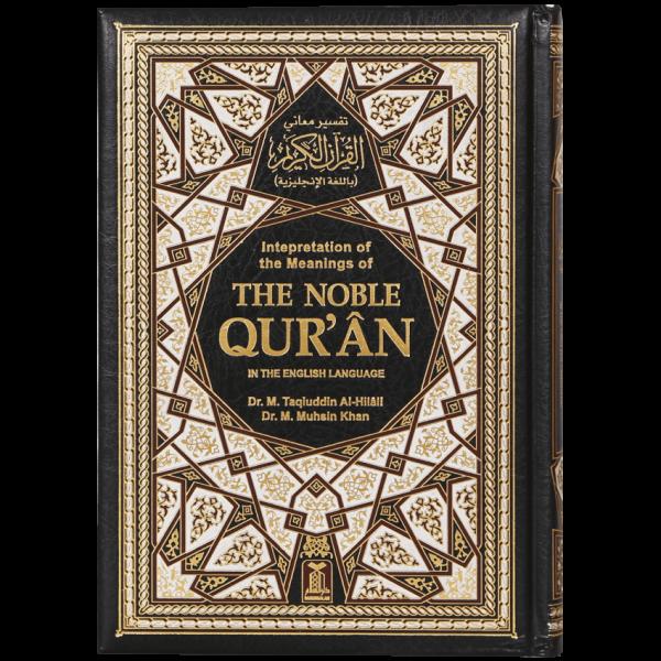 The Noble Quran (Art Paper)