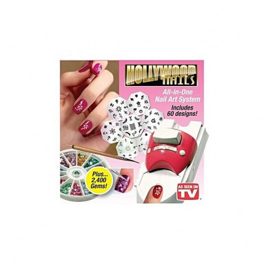 Hollywood Nails All in One Nail Art Kit