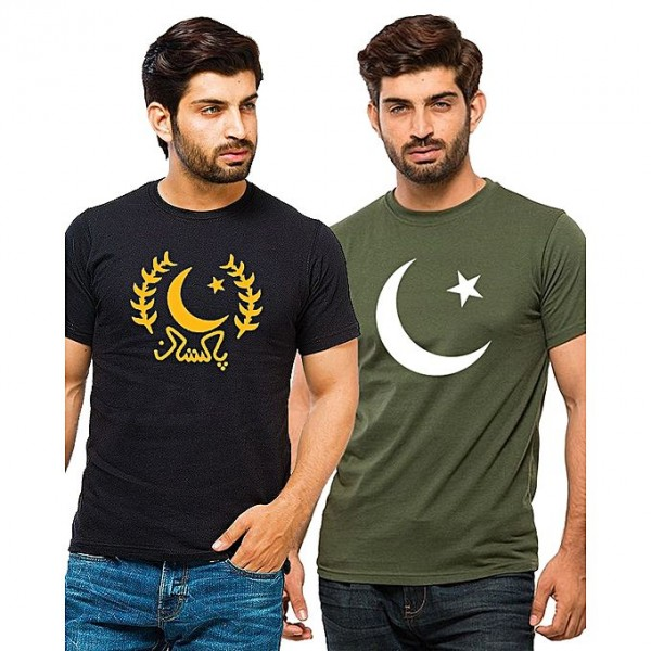 Pack of 02 Green Color Pakistan Printed T shirt For Him
