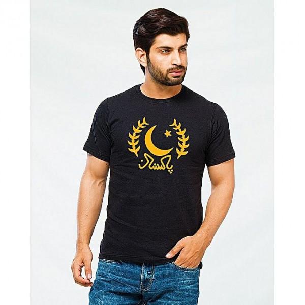 Pakistan Printed azadi special T shirt For Him