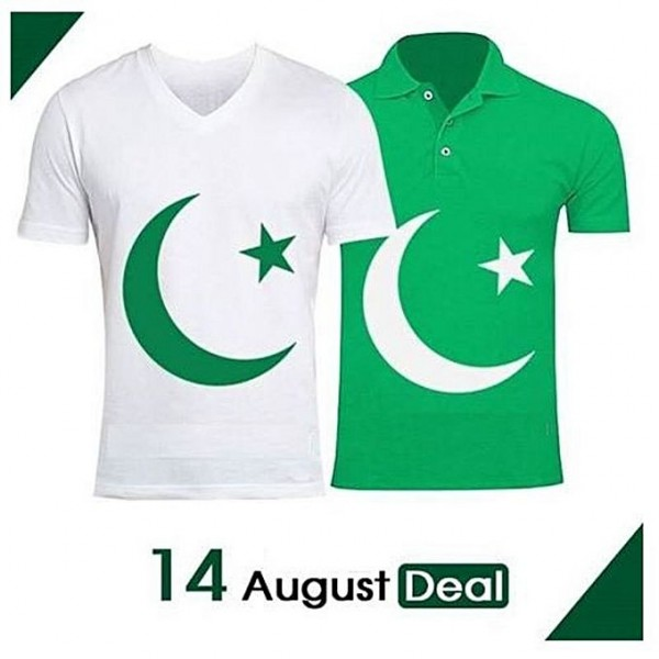 Pack of 02 Pakistan T shirts - independence day special