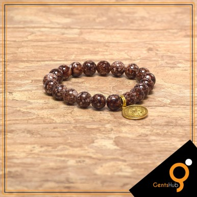 Coffee Texture Beads with Antique Metal Coin Bracelet