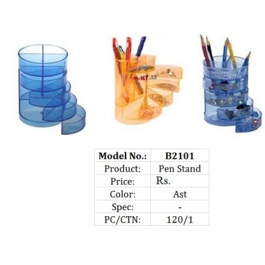 Transparent Pen Holder with 4 Drawers
