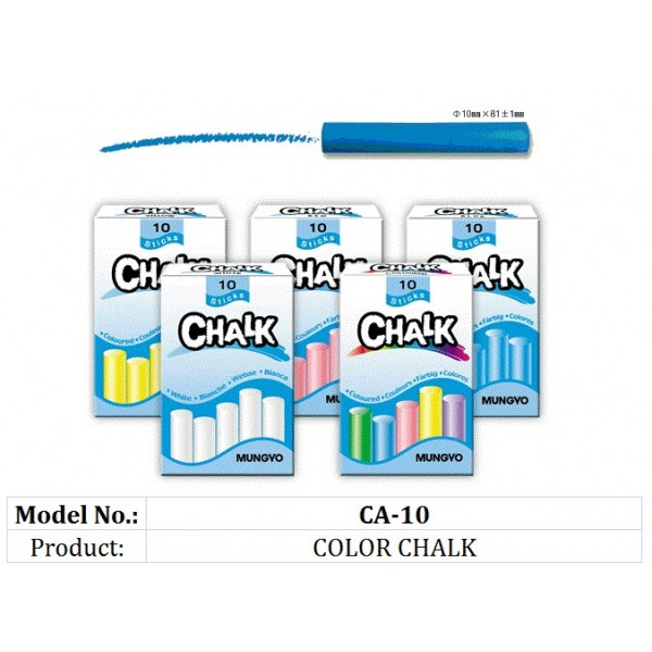 Pack Of 3 Colors chalks
