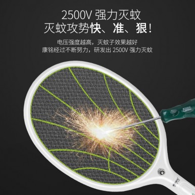 Electric mosquito (Racket) swatter With Led Light
