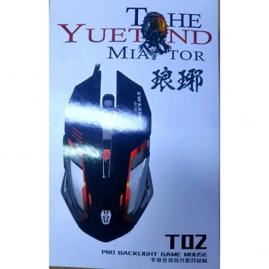 Pro Backlight Game Mouse