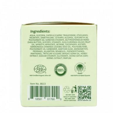 Baby Care Extra Moisturizing Baby Face Cream - Organic Cream for Babies 50G