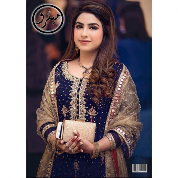Bridal Chiffon Embroidery Suit With Net Embroidery dupatta Unstitched