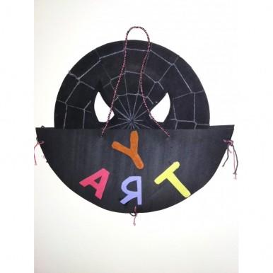 Spiderman black kids & school rooms
