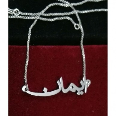 Customized Name Necklace in Urdu