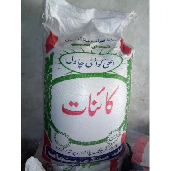 Kainat  Extra Long Premium Quality Rice - 5Kg