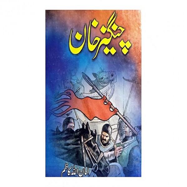 Genghis Khan-Original book