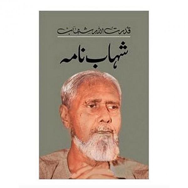 Shahab Nama-Original Book