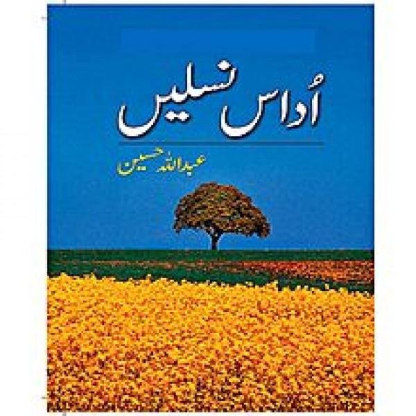 Udaas Naslain-Original Book