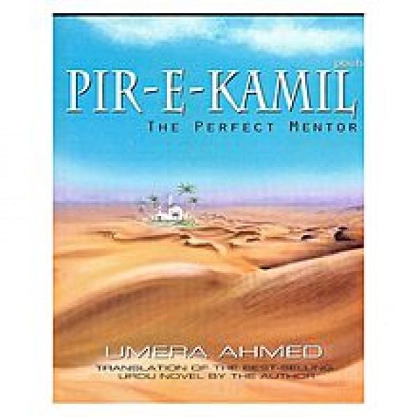 Pir -e- Kamil (The Perfect Mentor) -Original Book