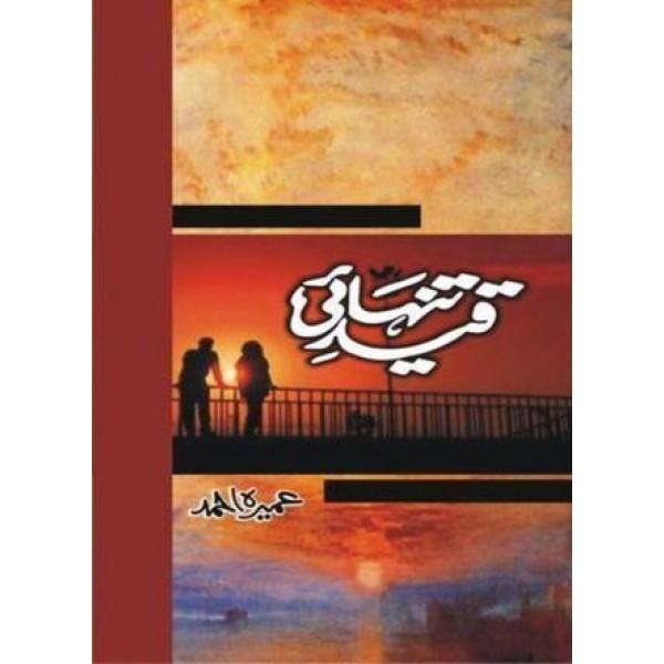 Qaid-e-Tanhai by Umaira Ahmad