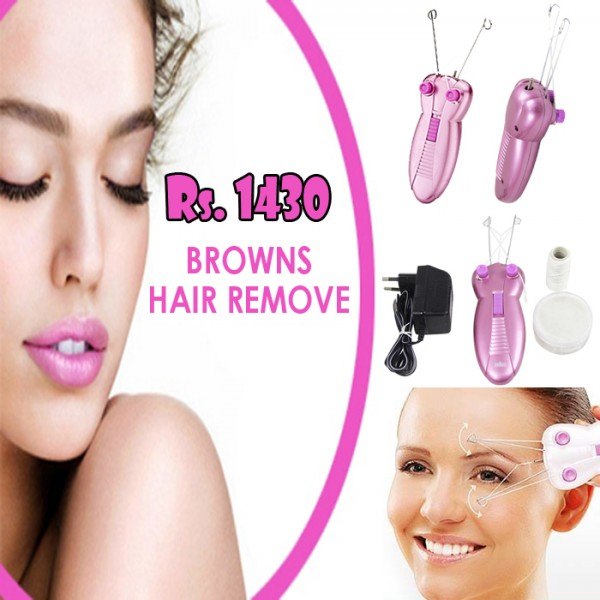 Hair Remover Browns Electric Threading Machine