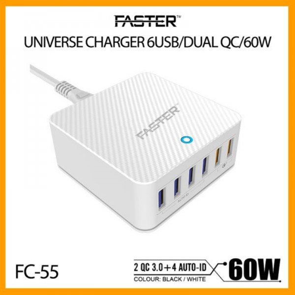 Faster - 60W 2 QC 3.0 + 4 Auto-ID USB Family Charger - FC55 - White