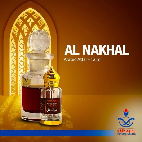 Al - Nakhal - Arabic Attar - 12 ml